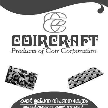 Coir Craft